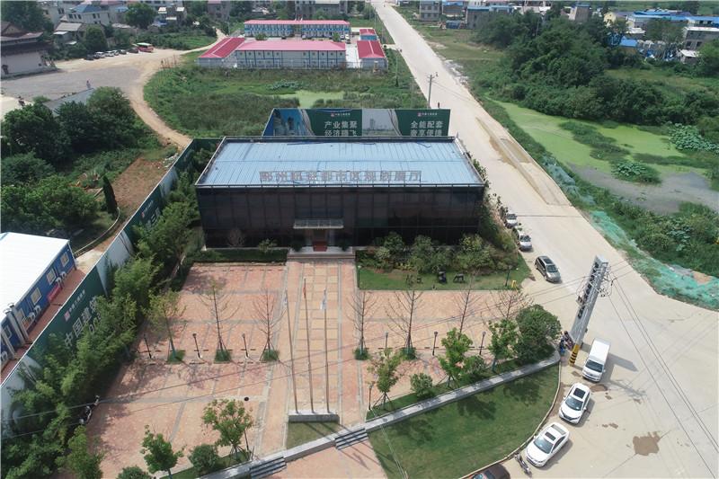鄂州航空都市区安置房项目